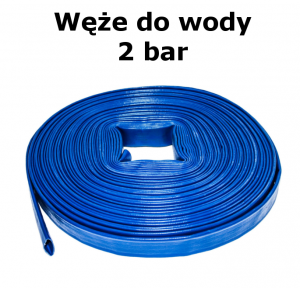 Wąż do wody 2 BAR - 1